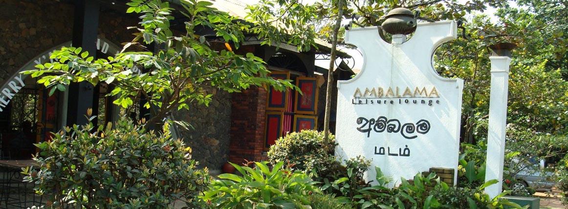 rest houses sri lanka